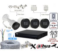 Комплект видеонаблюдения DH 4 IP камеры