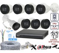 Комплект видеонаблюдения DH 8 IP камеры