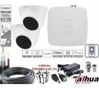 Комплект видеонаблюдения 2 Full HD камеры