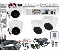 Комплект видеонаблюдения 4 Full HD камеры