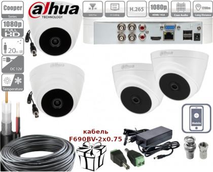 Комплект видеонаблюдения на четыре hdcvi камеры Full HD, с записью на видеорегистратор kit-cctv-4-dvr_hdcvi