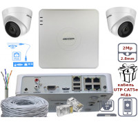 Комплект видеонаблюдения 2 IP камеры