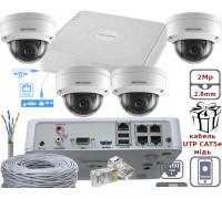 Комплект видеонаблюдения 4 IP камеры