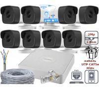 Комплект видеонаблюдения 8 IP камеры