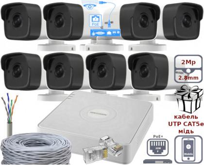 Комплект видеонаблюдения на восемь камеры IP, с записью на видеорегистратор kit-cctv-8-nvr_p