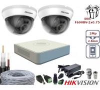 Комплект видеонаблюдения 2 Turbo HD камеры