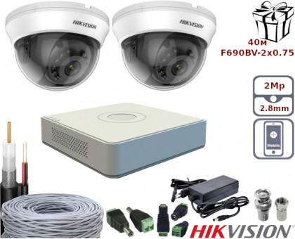 Комплект видеонаблюдения на две камеры Turbo HD, с записью на видеорегистратор kit-cctv-2x2-dvr_hd-tvi