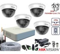 Комплект видеонаблюдения 4 Turbo HD камеры