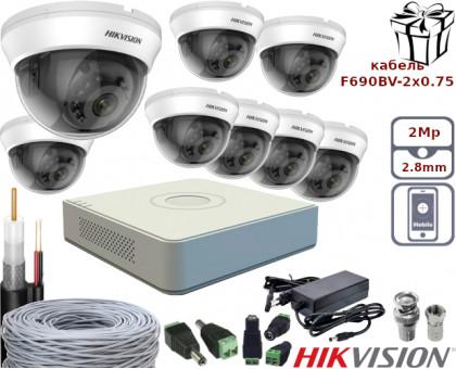 Комплект видеонаблюдения на восемь камер Turbo HD, с записью на видеорегистратор kit-cctv-8-dvr_hd-tvi
