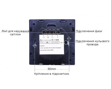 WiFi выключатель SK-W801T димер для плавной регулировки напряжения