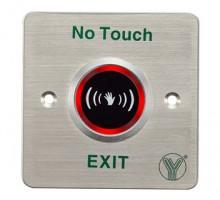 ISK-841C Бесконтактная кнопка выхода
