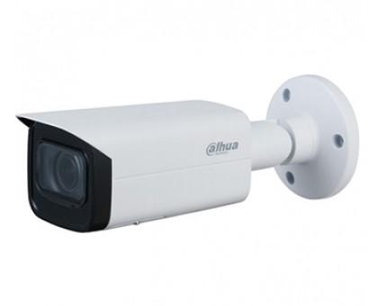 Камера видеонаблюдения DH-IPC-HFW1431TP-ZS-S4 Dahua 4 IP  WDR