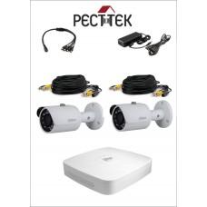 Комплект видеонаблюдения Dahua HD-CVI HFW1000S-2