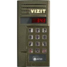 Vizit БВД-343R