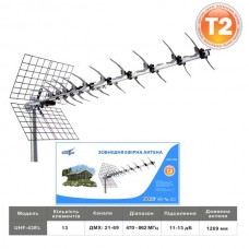 Romsat UHF-43EL
