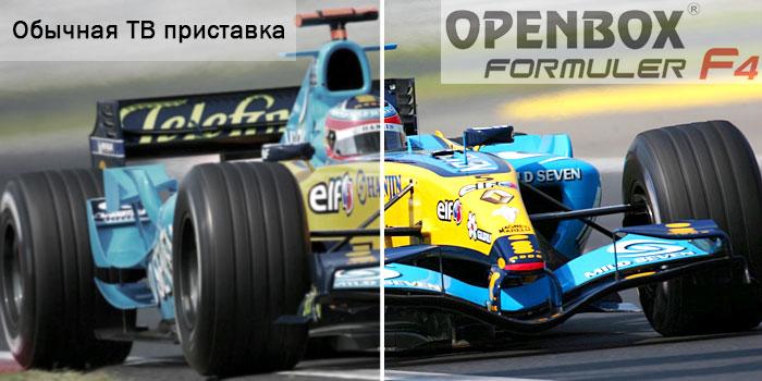 Качество Openbox Formuler F4